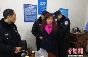 """网逃人员携妻儿看""""自贡灯会""""被抓 5天就逮了4个"""