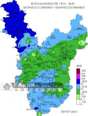 梧州局部出现暴雨 未来3天仍多阴雨天气