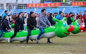 柳城开展职工趣味运动会 比赛现场欢乐多(组图)