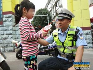 防城港公安交警春节守护路上的暖心小故事
