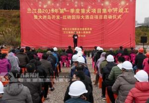 柳州三江20个重大项目开竣工 总投资额达37.4亿元