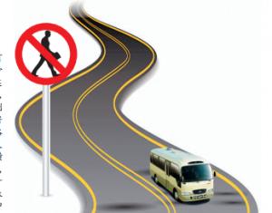 行人横穿高速路被撞身亡该如何担责?法院这样判决