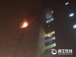 无证上岗延误消防扑救 杭州一小区物业人员被拘