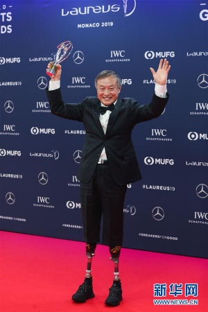 2019年劳伦斯世界体育奖各奖项在摩纳哥揭晓