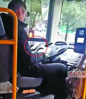 """边开车边抢红包 桂林一公交司机被列入""""黑名单"""""""