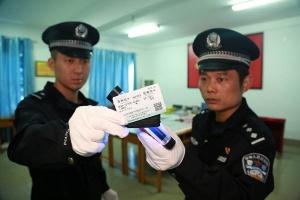 非法获利8万余元!广西一男子制贩假火车票被抓(图)