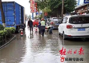 大雨致道路积水 梧州多部门协作排水清淤疏导交通