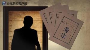 独家微视频丨王林清接受央视专访