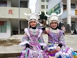 """[新春走基层]融水群众喜迎""""坡会""""恭请""""芒篙"""""""