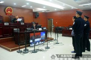 防城港:男子运输毒品近13公斤被执行死刑(图)