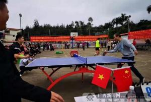 中越边民新春文体交流活动举办(图)