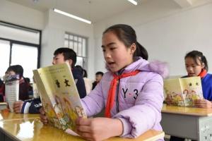 三江易地扶贫搬迁安置点专属学校开学(图)