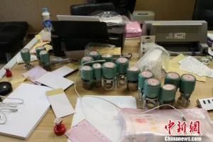 重庆警方破获一特大虚开增值税发票案 案值逾6亿元