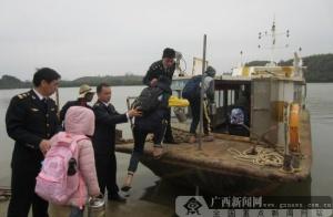 """【新春走基层】钦州海事局打造学生""""平安渡"""""""