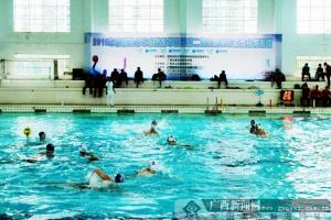 广西体育部门全力为2019全国水球冠军赛保驾护航
