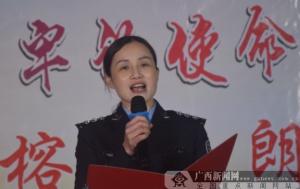 """上思女警大榕树下夜读庆""""三八""""妇女节"""