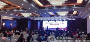 太平人寿广西分公司举办名校之路金榜题名讲座