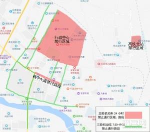 来宾城区道路新的禁限行公告发布