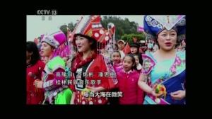 """广西桂林 春天里唱响""""我和我的祖国"""""""