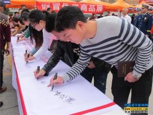 """防城港举行""""3·15""""国际消费者权益日宣传活动"""