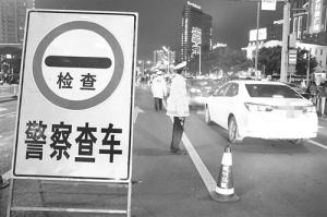 南宁市整治严重道路交通违法行为取得阶段性成效