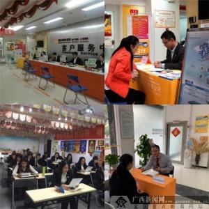 阳光人寿广西分公司积极开展3·15系列宣传活动