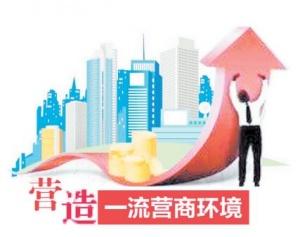 优化流程 广西公积金贷款审批5个工作日内办结