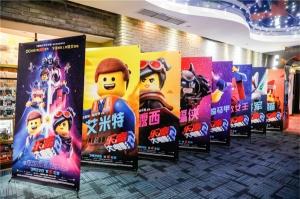 《乐高大电影2》曝疯狂安利版口碑预告