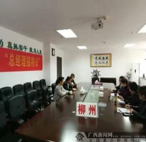 中国人寿广西分公司开展3.15宣传活动