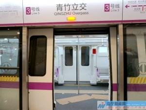 """""""紫霞仙子""""开跑!南宁地铁3号线开通进入倒计时"""