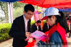 广西人保财险积极开展消费者权益保护宣传活动