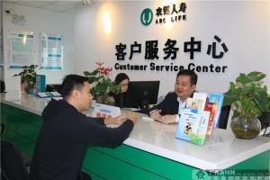 农银人寿广西分公司开展消费者权益保护系列活动