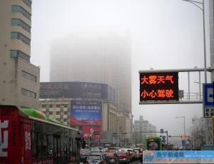 雾锁邕城,敢问路在何方?