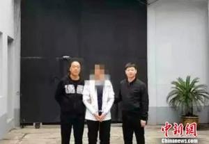 """一男子冒充""""高富帅""""诈骗超80万元 已被刑拘"""