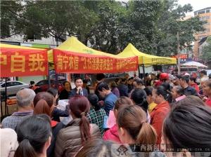 南宁市区联社举办3·15系列宣传活动