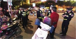 高清:南宁警方掀起扫黑除恶风暴 赌窝藏闹市高层