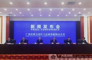 广西推出1400多项改革任务 不断释放改革红利