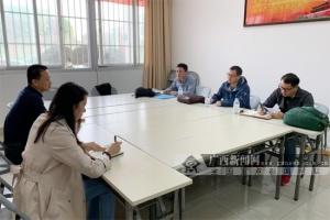 广西科大与广西社体中心就广西攀岩队发展座谈