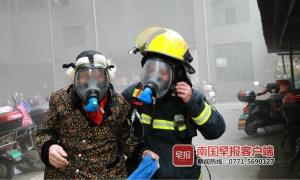 救援3小时!桂林一高层住宅起火 紧急疏散600多人