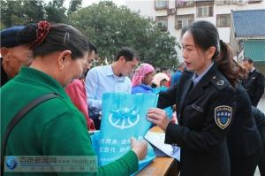 """隆林举行""""世界水日""""纪念宣传活动"""