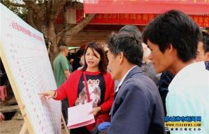 上思县开展城乡居民基本养老保险政策宣传活动