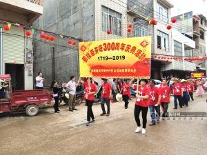 银河开户邕宁区那楼镇欢庆开圩300周年 壮乡文化引客来