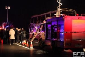 湖南常长高速客车起火事故致26死28伤