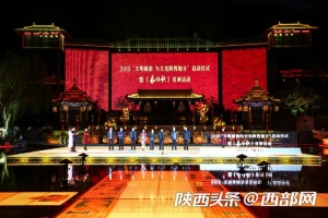 2019��文明旅游为文化陕西加分��在华清宫启动
