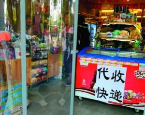 """""""多花一元钱""""快递代收 小服务打开桂林大市场"""