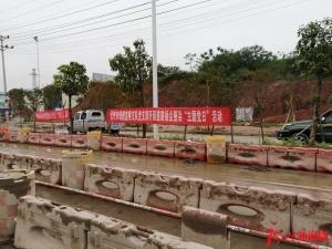 钦州市城建监察支队主题党日活动整治进城洗车点