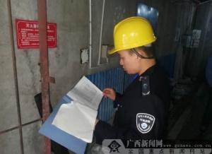 港口区全面展开化工企业安全大检查