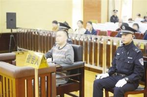 """""""广西同城人人贷""""非法吸收公众存款案开庭审理"""
