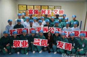 [微影党课]医精诚 主题党课走进南宁市第一人民医院