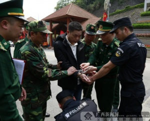 越南警方向中国上思警方移交特大贩毒案嫌疑人